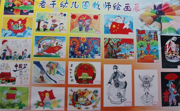龙山县老干幼儿园举行主题绘画展