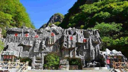 河北承德市鹰手营子矿区 休闲  中国小康网 神龙山自然风景区位于鹰